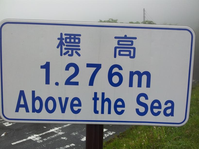 20120613_165341